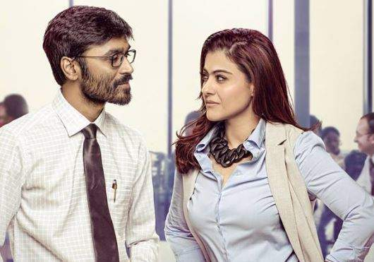 Dhanush and Kajol in a poster from VIP 2 (Photo | Facebook)