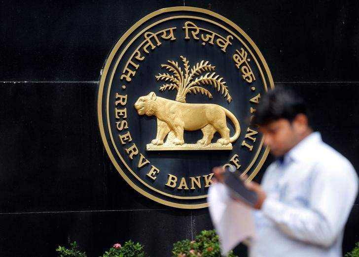 RBI Headquarters. (Image | Reuters)