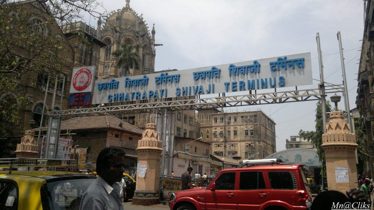 The name has been changed to Chhatrapati Shivaji Maharaj Terminus.| Indian Rail