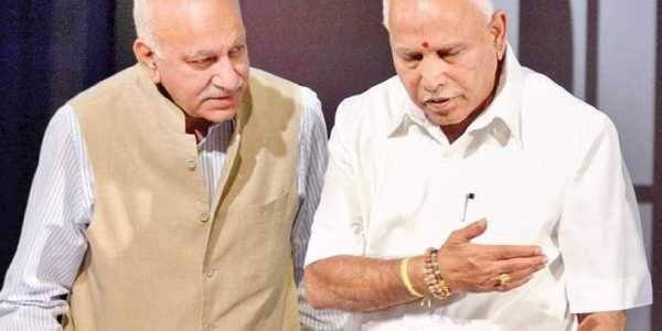 Minister of State for External Affairs M J Akbar terms Indira Gandhi as 'Imperial Queen'