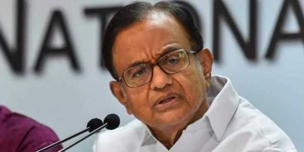 Chidambaram bail, INX Media case