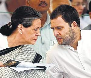Congress leaders Sonia and Rahul Gandhi (File Photo | ENS)